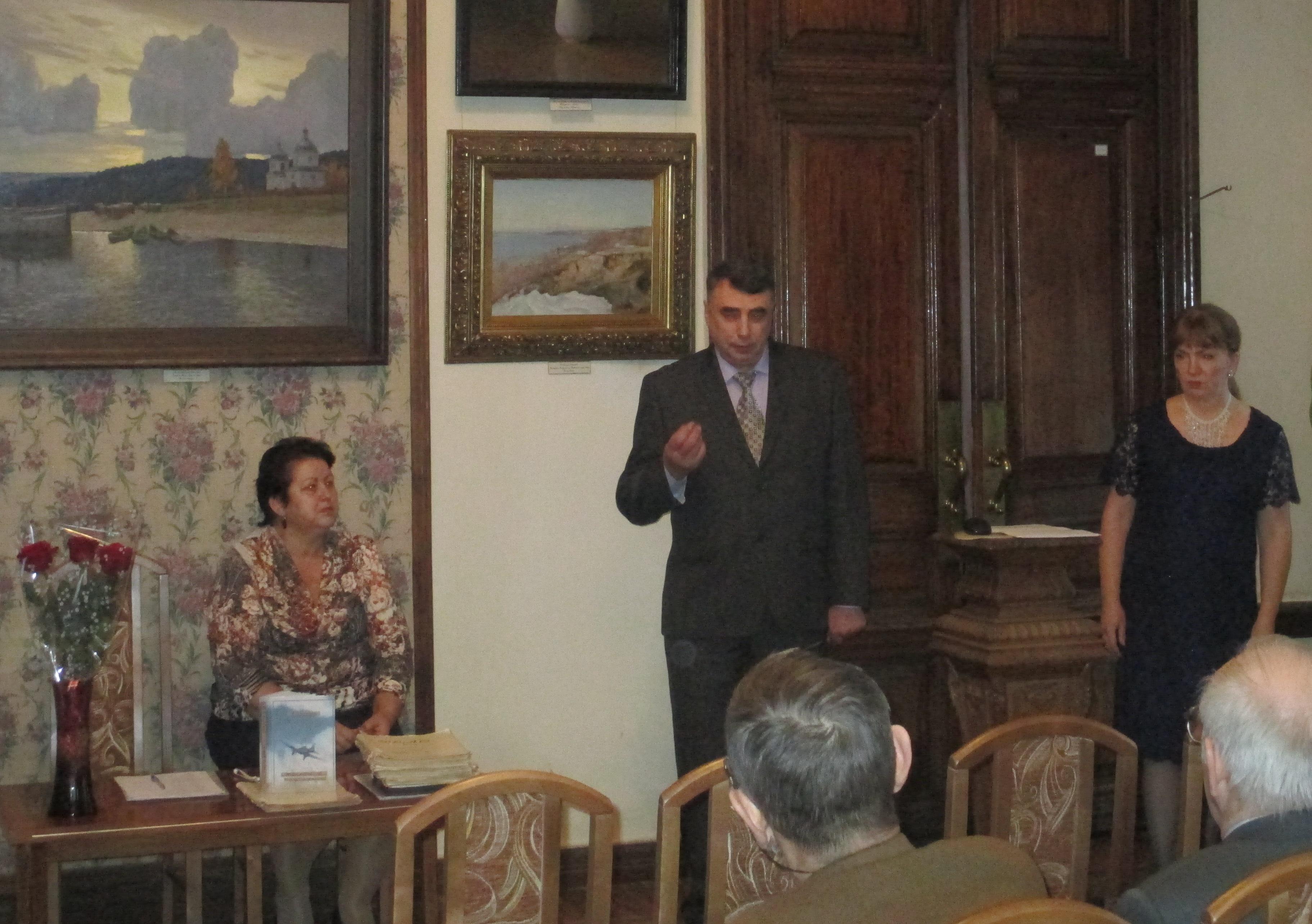 презентация книги Л.И.Алексеева