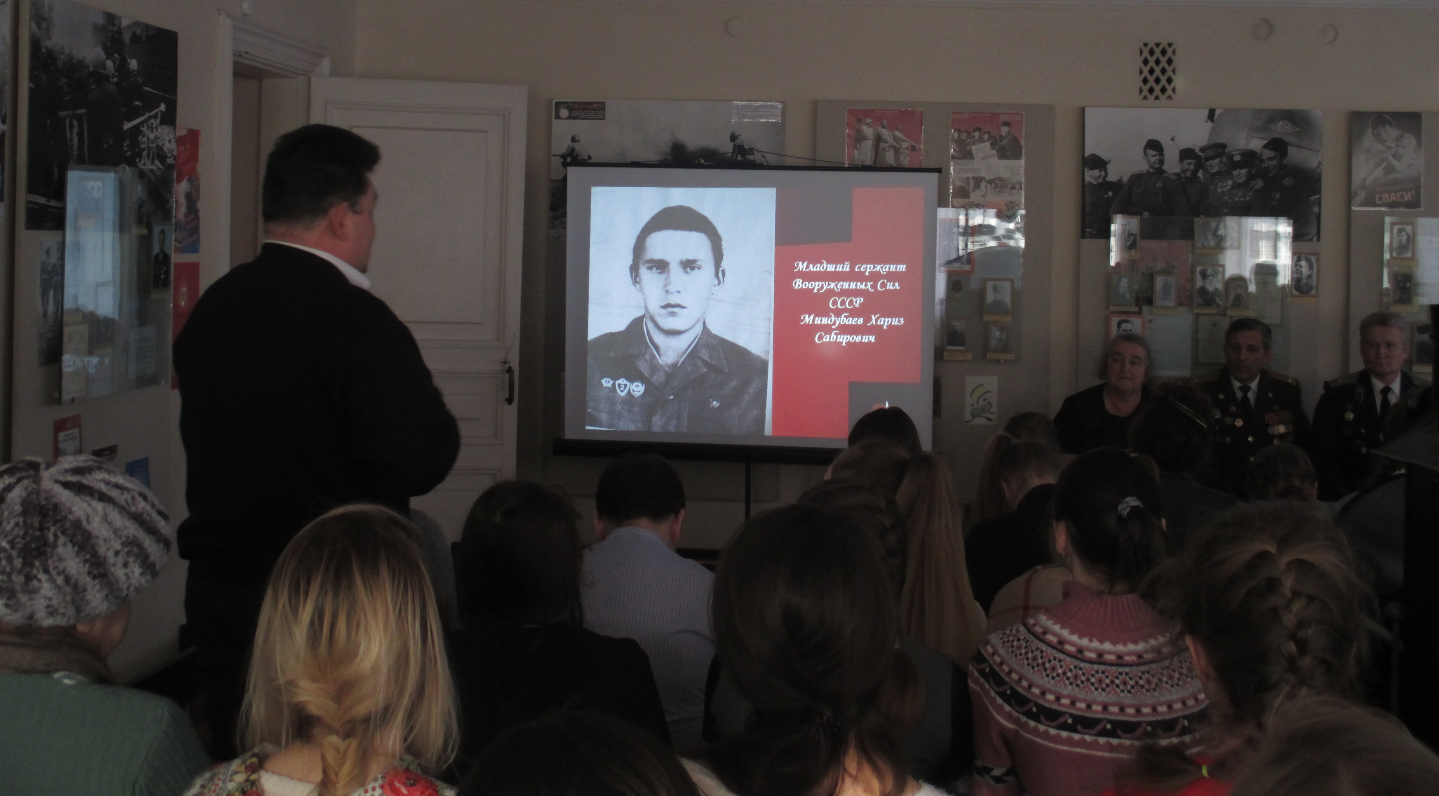 Выступает А. А. Корнилов
